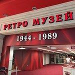Bild från The Retro Museum In Varna