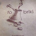 Photo of To Briki