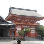 ภาพถ่ายของ Yasaka Shrine