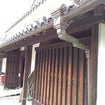 Foto de Takatsuki Municipal History And Folklore Museum