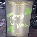 Tam Vien Vegetarian Restaurant Image