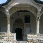 Фотография National Iconographic Museum Onufri