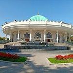 Photo of Amir Temur Square