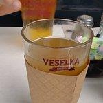 Foto van Veselka