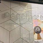 Peppino'sの写真