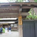 Foto van Iwahashi Samurai House