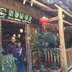 Bild från Lvyuan Cafe