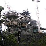 ภาพถ่ายของ Kumamoto Castle
