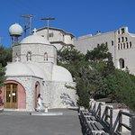 Photo of Santorini Unique Experience Tours