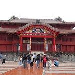 ภาพถ่ายของ Shurijo Castle