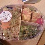 しょうゆ糀炊き込みごはんの秋わっぱ弁当¥680