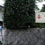 Koyasan Visiter Information Center is in DaishiKyokai