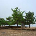 Monument of Nihon Sankei Bild