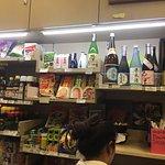 Foto de Poporoya Sushi Bar E Alimentari Giapponesi