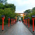 ภาพถ่ายของ Hirano Shrine