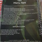 Photo de Massage Manu Spa
