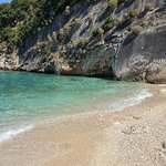 Photo of Makris Gialos Beach