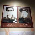 Display photos at Yingkou Museum