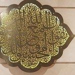 صورة فوتوغرافية لـ Arabesque Restaurant