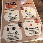Bild från Bondi Cafe
