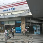 صورة فوتوغرافية لـ Akashi Information Center