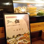 Beer Pub Robata Jin Photo