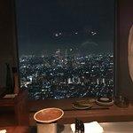 Foto de Mon cher ton ton Shinjuku