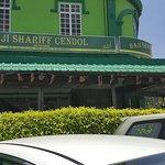 The Original Haji Shariff Cendol at St Paul Street (old name) now Jln Yam Tuan, Seremban,N.Sembi