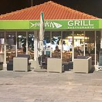 Photo of Baiuka Grill Restaurant