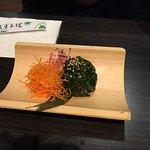 Zdjęcie Kawakubo