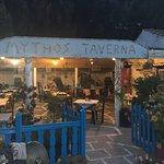 Φωτογραφία: Mythos Taverna
