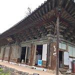 Foto de Magoksa Temple