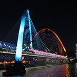 Expo Bridge ภาพถ่าย