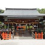 Tatsuta Taisha Shrine