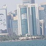 ภาพถ่ายของ The Corniche