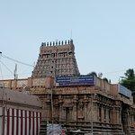 Bild från Adi Kumbeswarar Temple