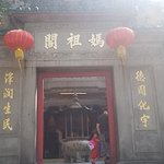ภาพถ่ายของ A-Ma Temple (Ma Kok Miu)