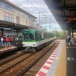 ภาพถ่ายของ Keihan Electric Railway