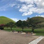ภาพถ่ายของ Cheonmachong Tomb