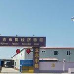 Chinese port.