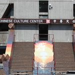 Photo of Chinese Culture Center