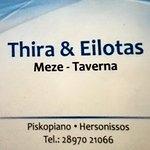 Foto van Thira & Eilotas