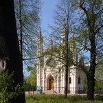 Готическая капелла в парке Александрия, Петергоф