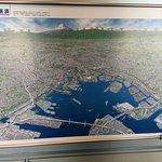صورة فوتوغرافية لـ Yokohama Landmark Tower Sky Garden