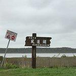 Bilde fra Lake Furen