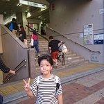 ภาพถ่ายของ โตเกียวโดม