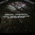 Foto de Museu Memorial da Paz de Hiroshima
