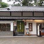 Photo of Rokumeien