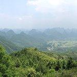 桂林堯山景區照片