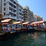 Photo of Deira Old Souk Abra Station